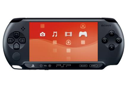 The PSP. It wasn't very 'street', truth be told
