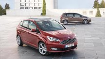 The 2015 Ford C-Max