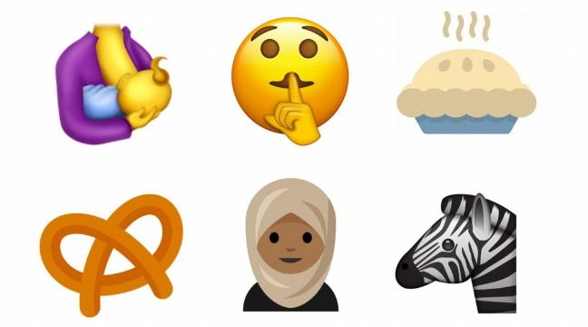 Breastfeeding and hijab emojis are among the next 51