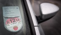 Motorists no longer have to display a car tax disc