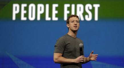 Facebook satellite to bring internet to remote parts of Africa