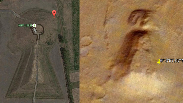 10 bizarre sightings of 'aliens' on Google Maps | BT