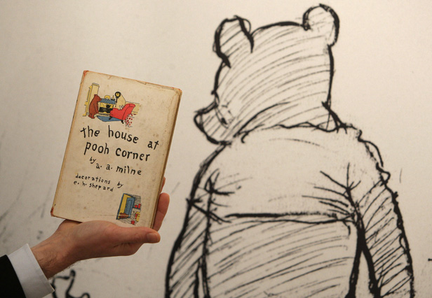House at Pooh Corner first edition