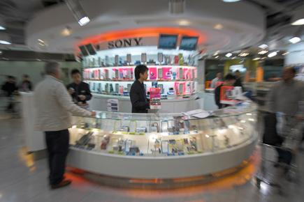 Sony booth in shop