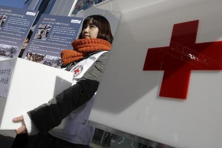 Illustrious to aid typhoon victims