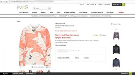 Mary Berry bomber jacket: screengrab from M&S