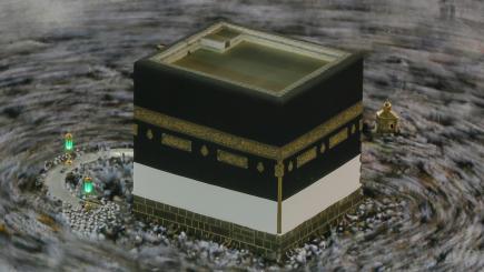 Millions of Muslims begin hajj pilgrimage at Mecca's Grand Mosque