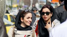 New app designed to help Iranians avoid morality police