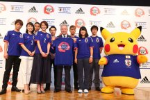 Pokemon Pikachu Japan World Cup mascot