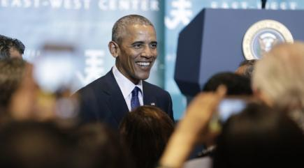 President obama is guest editing wired magazine on his way - When is obama out of office ...