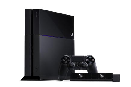 This is what the PS4 looks like! Huzzah!