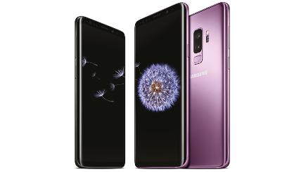 Samsung S9 and S9+
