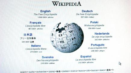 Access to Wikipedia Blocked in Turkey