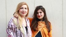 Ghoncheh Ghavami has been freed on bail