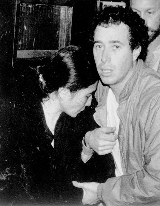 Yoko Ono and David Geffen