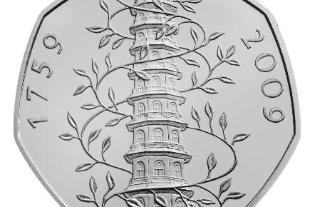 The Kew Gardens 50p which was released in 2009 to celebrate the 250th Anniversary of the Royal Botanic Gardens.