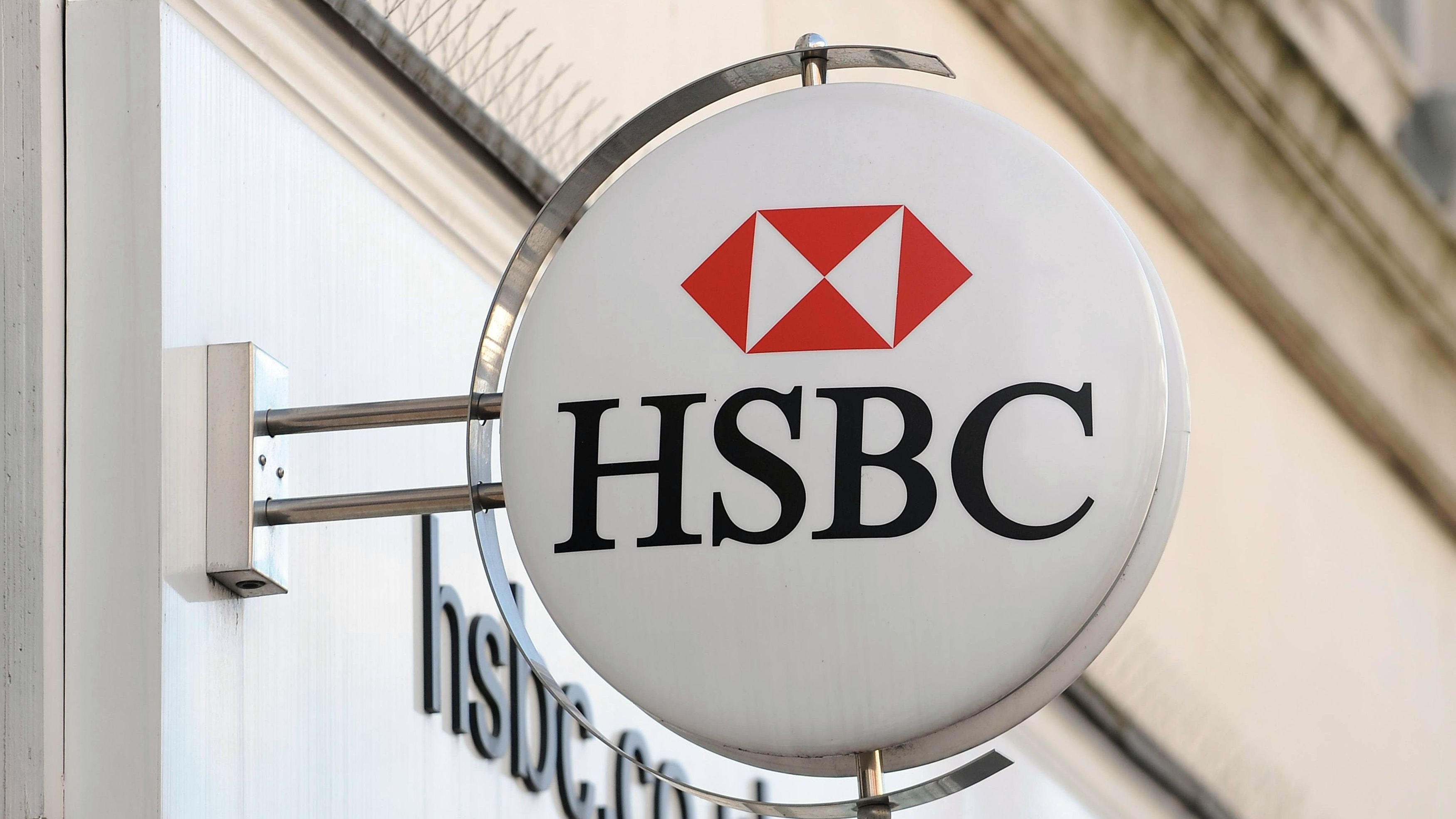 HSBC bosses probed over gender diversity and new energy